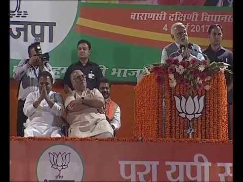 PM Shri Narendra Modi addresses public meeting in Varanasi, Uttar Pradesh : 04.03.2017