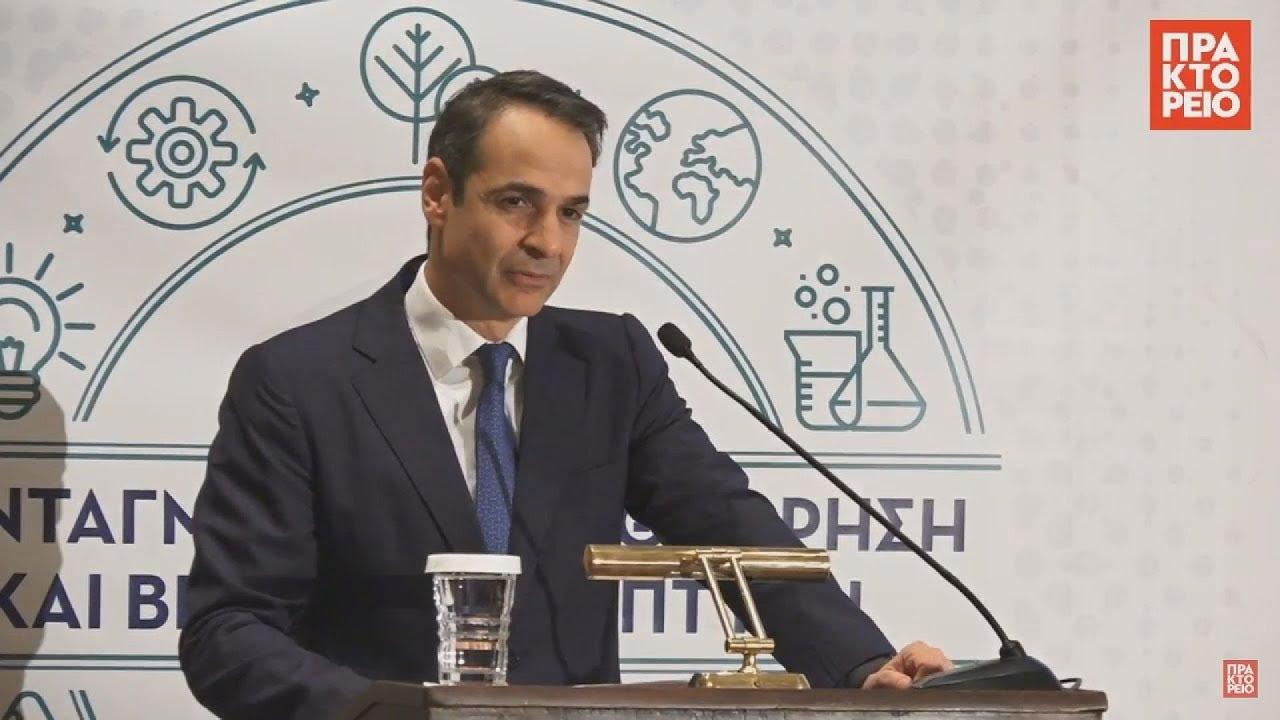 Ο Κ. Μητσοτάκης στην εκδήλωση του ΤΕΕ για την Συνταγματική Αναθεώρηση