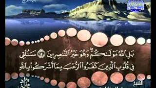 المصحف المرتل 04 للشيخ محمد صديق المنشاوي رحمه الله