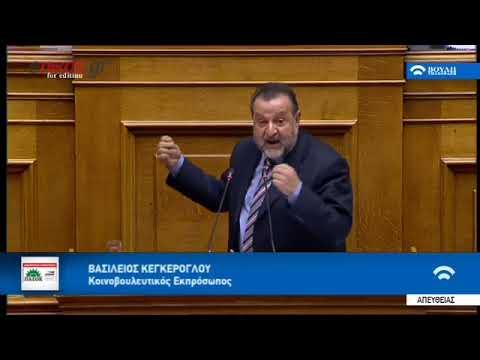 """Video - """"Ξέφυγε"""" ο Κεγκέρογλου: Μ@λ@κι@ Τσίπρα που είπε Πινοσέτ τον Γιώργο Παπανδρέου"""