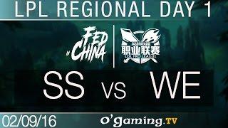 Snake Esports vs World Elite - LPL Regional Qualifiers - Day 1
