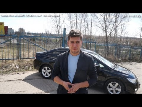 Honda civic 4d viii 2010 снимок