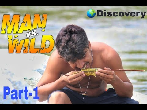 Video Man Vs Wild // 4 BROTHERS // Assamese comedy video// PART 1 download in MP3, 3GP, MP4, WEBM, AVI, FLV January 2017