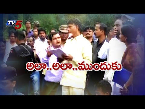 Cyclone Hudhud | Power, Water Supply Improve in Vizag : TV5 News
