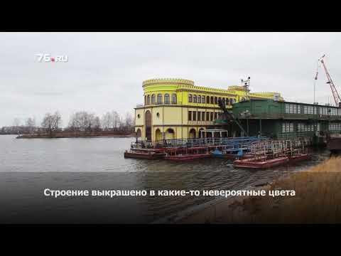 Большой жёлтый дебаркадер привезли в Ярославль из Москвы