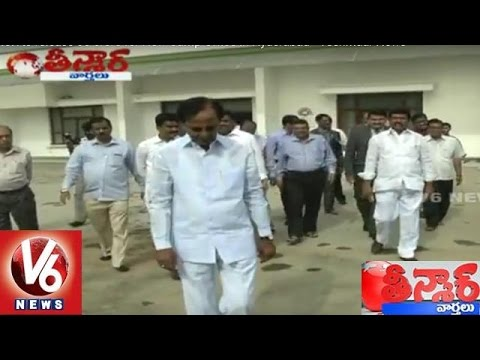 CM KCR to release 30 crore for New Camp Office in Hyderabad - Teenmaar News 10 February 2016 12 23 AM