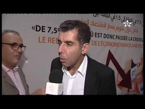 الدار البيضاء: الخميس الدستوري في نسخته الثالثة