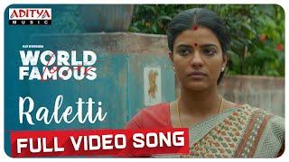 Raletti Full Video Song (4K)   World Famous Lover   Vijay Deverakonda