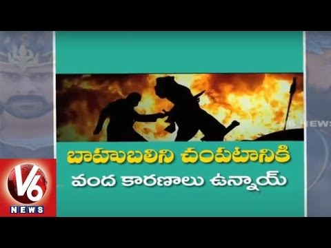 SS Rajamouli Finally Opens Up On Why Kattappa Killed Baahubali