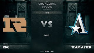 RNG vs Team Aster, Game 2, CN Qualifier The Chongqing Major