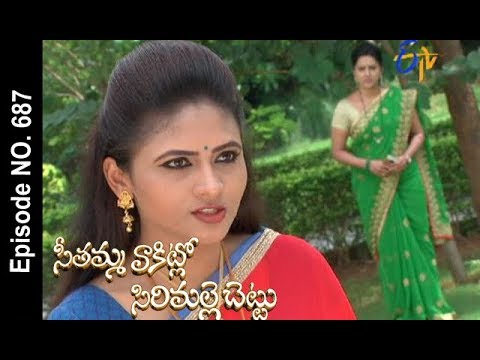 Seethamma Vakitlo Sirimalle Chettu | 15th November 2017 | Full Episode No 687