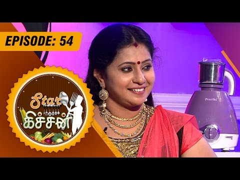 Star Kitchen    Actress Deepa nethran Special Cooking