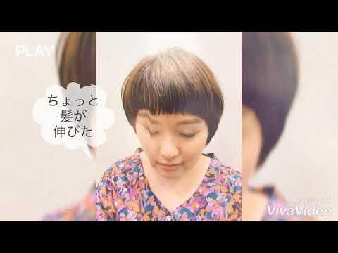 【カット動画】ショートスタイル