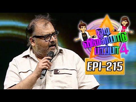 Odi-Vilayadu-Pappa-Season-4-Epi-215-Best-Performer-Nimesh-Varshan-14-06-2016