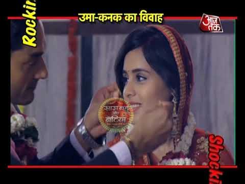 Tu Sooraj Main Saanjh Piyaji: Uma Shankar & Kanak