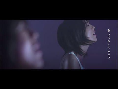 黒木渚「虎視眈々と淡々と」MV (Short Ver.)