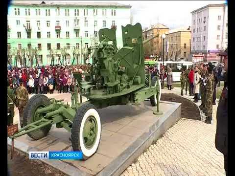 Вести Красноярск 08 мая 2018