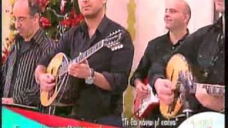 Nikos Oikonomopoulos - Ti tha kano me sena (New Promo 2009)
