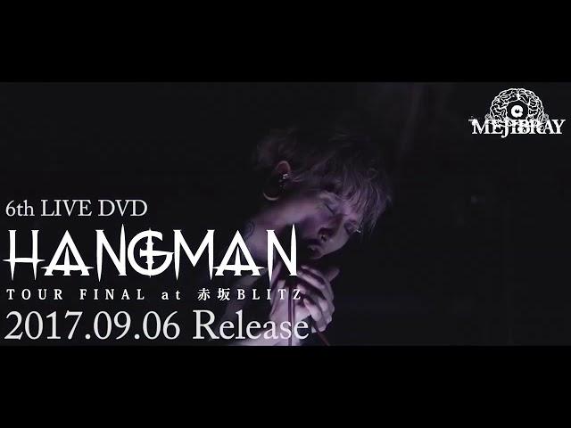 「HANGMAN TOUR FINAL at 赤坂BLITZ」SPOT MOVIE
