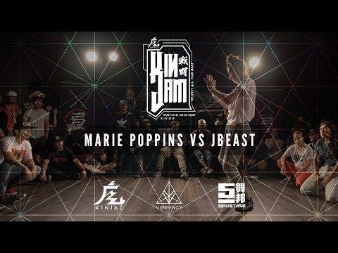 Marie Poppins Vs Jbeast [QUALIFIER] | KINjam LA 2018 [@VIBRVNCY 4K] - Thời lượng: 5 phút, 38 giây.