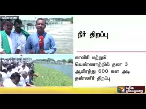 Water-released-from-Kallanai-dam-for-irrigation-Detailed-report-from-our-correspondent