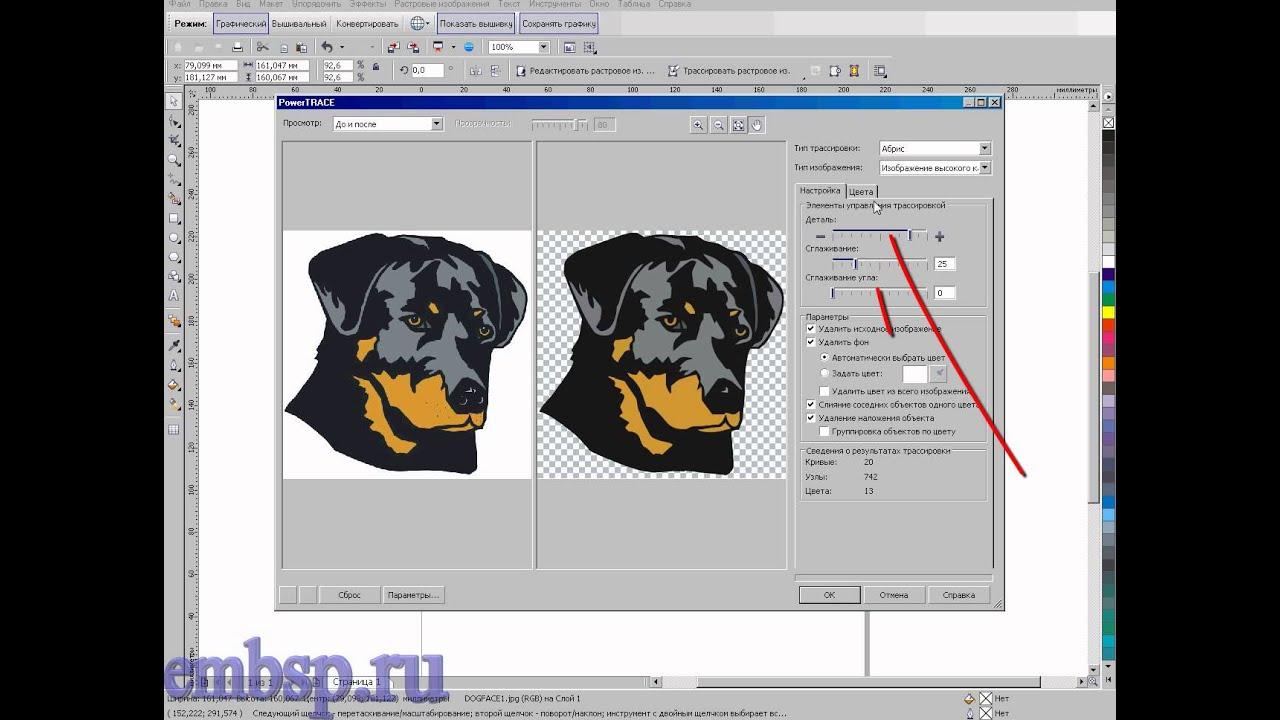 Inkscape - Перевод в контуры 82