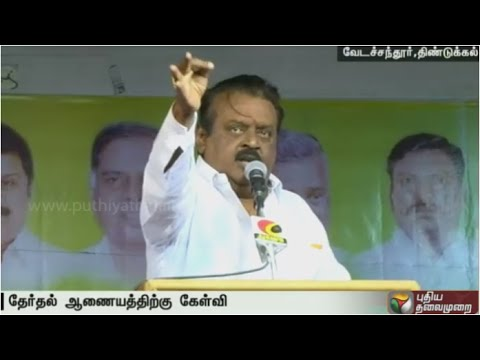 DMDK-Chief-Vijayakanth-accuses-to-election-commissioner