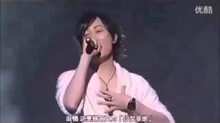 Suzuki Tatsuhisa Viscount Druitt intro (Kuroshitsuji Seiyuu Event - Red Valentine)