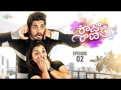 Raja Rani - Telugu Web Series    Episode 2     Lahari    Bobby    Butta Bomma