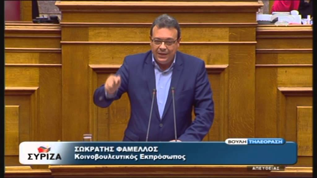 Πολυνομοσχέδιο: Σ. Φάμελλος  (Κοιν. Εκπρ. ΣΥΡΙΖΑ) (04/11/2015)