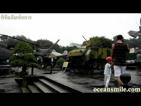 ทัวร์เวียดนาม พิพิธภัณฑ์ทหาร
