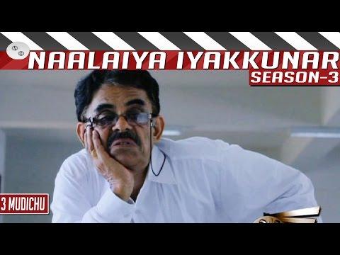 3-Mudichu-a-Moondru-Mudichu-Short-Film-by-Ashwanth-Narayan-Naalaiya-Iyakkunar-3