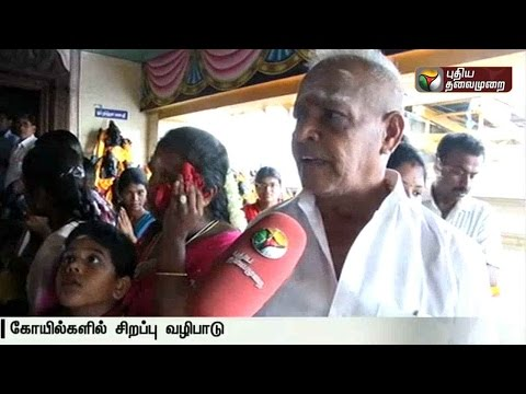 Tamil-New-Years-day-celebrations-in-Dindigul