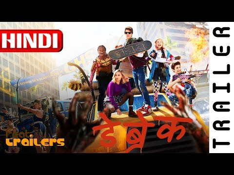 Daybreak (2019) Season 1 Netflix Official Hindi Trailer #1 | FeatTrailers