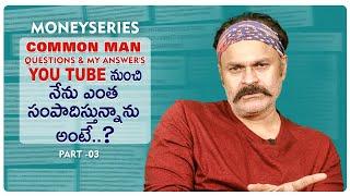 Naga Babu answering Common Man Questions | Q & A Part 3 | Money Series