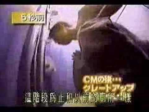 Estos japos son la caña¡¡¡ (parte 2)