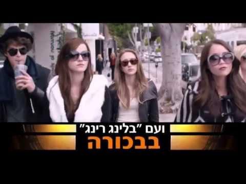סופשבוע בנות שולטות בערוץ: yes2