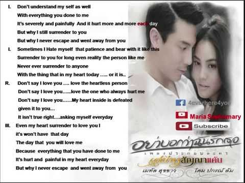 Dome-Don't tell i love you-ya bok wa chan rak ter-