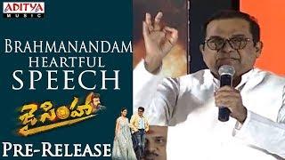 Video Brahmanandam Heartful Speech @ Jai Simha Pre Release | Balakrishna, Nayanthara,K.S.Ravikumar MP3, 3GP, MP4, WEBM, AVI, FLV Januari 2018
