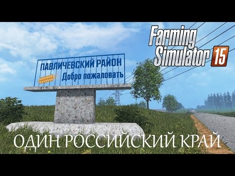 One Russian region v1.09