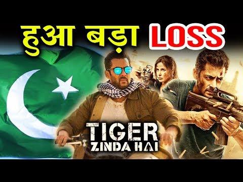 Pakistan में Tiger Zinda Hai पर BAN के कारन हुआ बड़ा LOSS