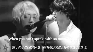 Download Lagu P.T.P×Taka from ONE OK ROCK「Voice」和訳・歌詞つき Mp3
