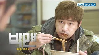 Video Big Man | 빅맨 - EP 1 [SUB : ENG, CHN, MLY, VIE, IND] MP3, 3GP, MP4, WEBM, AVI, FLV Juni 2019