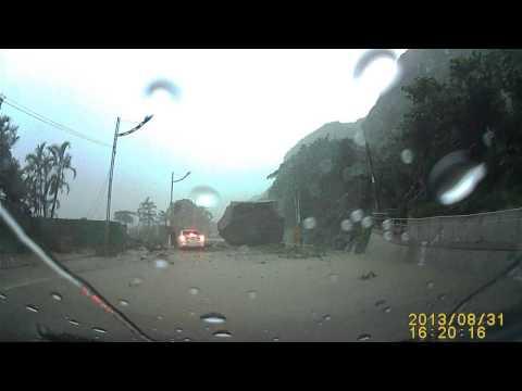 Deslizamiento de tierra en Taiwán grabado con dashcam