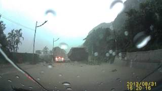 Giant Boulder Nearly Crushes Car In Chinese Avalanche