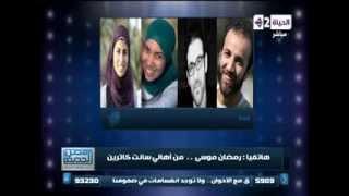 """مصر الجديدة - أحد أهالى سانت كاترين : درجة الحرارة كانت """"10 تحت الصفر"""" وحاولنا أن ننقذهم بكل ما نملك"""
