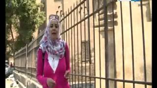 تقرير عن الآثار الإسلامية فى الفسطاط