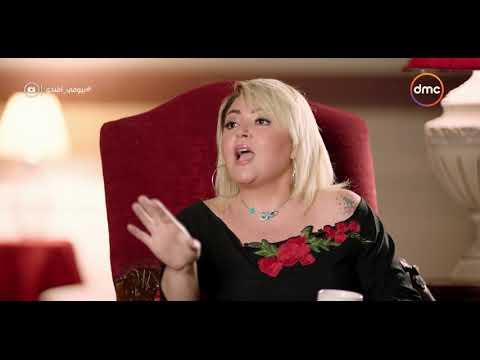 مها أحمد: لدي مشكلة النسيان وأنسى أحيانا اسم زوجي