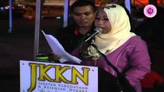 Wayang Gedek JKKN Kedah