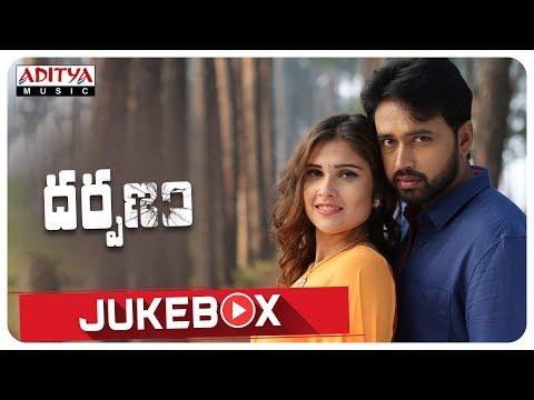 Darpanam Telugu Movie Full Songs Jukebox